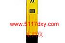 笔式EC测定仪/电导率测试仪