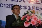 杨广文:超算应用要从大学生抓起 超算普及需加快