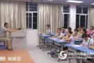 """看西安""""大学区管理制""""如何实现校际资源均衡"""
