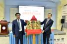 西北師大—H3C物聯網聯合實驗室揭牌成立
