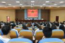 青岛农业大学开展实验室安全教育培训活动