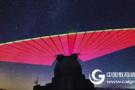 中国量子通信领跑世界 潘建伟团队再创辉煌