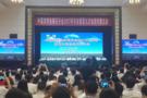 泽泉科技应邀参加中国农学会2017年年会