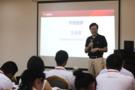 国泰安圆满举办贵州毕节职院师资提升研修培训
