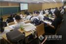 2017中日韩分析化学研讨会成功召开