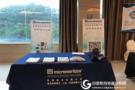 美国麦克仪器公司亮相首届国际有机多孔材料学术研讨会