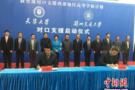 天津大学对口支援兰州交大 六领域深度合作