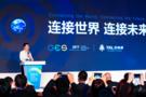 白云峰:AI袭来,未来教育的核心竞争力在哪