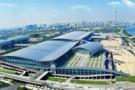 第73届中国教育装备展示会(广州)邀请函