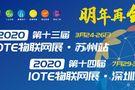 ISRE 2019第四屆國際智慧零售博覽會暨無人售貨展在深圓滿落幕