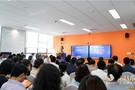 """八爪鱼教育名师齐聚""""创新教育与跨学科融合教学""""论坛"""