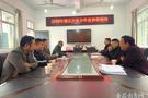 规范管理 发挥效益 安徽歙县对35所乡村学校少年宫进行考核评估