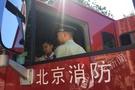 北京石景山500余师生VR体验灭火