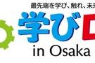 企业联手 促进日本STEAM编程教育