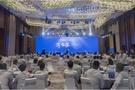 """奥威亚""""协同赋能 创新共赢""""年度合作伙伴大会走入重庆"""