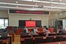 济南市电化教育馆召开2019 年下半年电教工作部署会