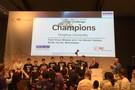 浪潮服务器支持清华大学夺冠国际大学生超算竞赛