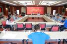 云南民族大学召开党史学习教育工作会