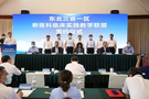 中国医科大学承办东北三省一区新医科临床实践教学联盟成立大会