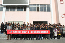 尚德机构向昭觉县捐赠价值三百万元课程及教学设备