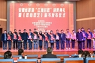 """安徽省汽车工业学校两名教师荣获安徽省首届""""江淮名匠""""称号"""