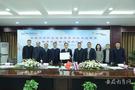 安徽商贸职业技术学院与泰、日、法三国院校开启国际教育合作新篇章