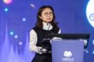 """""""未來+教育"""" ,騰訊打造智慧教育引擎"""