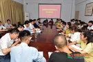 隴南師范高等專科學校召開學生座談會