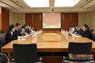 新大陆物联网学院第二次理事会在重庆工程职业技术学院召开
