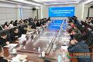 2020年国家基金项目申报工程及其他学科专题培训会在四川农业大学召开