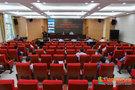 桂林医学院召开2019年度部门负责人落实部门工作述职评议考核会议