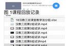 黑龙江外国语学院OBE教学改革系列报道三十九