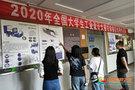 兰州理工大学举办2020年全国大学生工业设计大赛甘肃赛区选拔赛优秀作品展