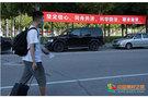 华北理工大学圆满完成2020年秋季学期学生返校工作