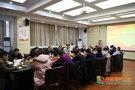 河南城建學院召開青年教師代表座談會