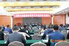 济南市教育局委托齐鲁师范学院承办的首期优秀年轻干部培训班在济南正式启动