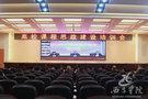 西昌学院参加四川省高校课程思政建设培训会