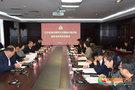 中國醫科大學接受遼寧省來華留學示范高校中期評估專家組實地考察