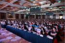 第六届820WWEC教育者大会于沪盛大开幕