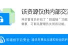 北京金盏学校老国脚开展培训:教老师踢球