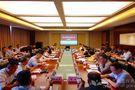 陕西省委教育工委分片区召开高校安全稳定工作座谈会