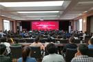 ENJOYLink歡聯助力甘肅省教育大數據發展