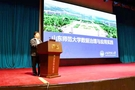 山东省本科高校信息化观摩推进活动举办
