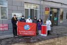 哈尔滨青少年发展中心携手米微爱心助力抗疫情!