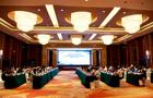 中國體育用品業聯合會學校體育工作委員會2020年暑期理事長及專家組會議隆重召開