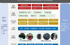 郑州市第八十五中学体育数据一体化管理方案