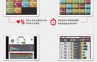四川大學體育學院用智能系統實時監測體育課運動負荷