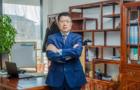 中教启星总裁 王天祥:新春祝福