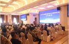2021年中國圖書館學會中小學圖書館分會工作會議成功召開