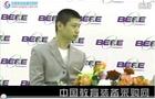 2013北京教育装备展:专访鑫博腾飞总经理吴庆广